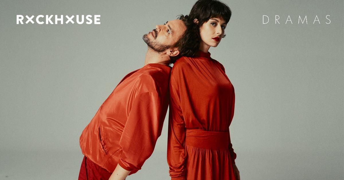 Dramas am 11. February 2021 @ Rockhouse Salzburg.