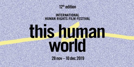 this human world Filmfestival 2019