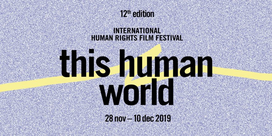 this human world Filmfestival 2019