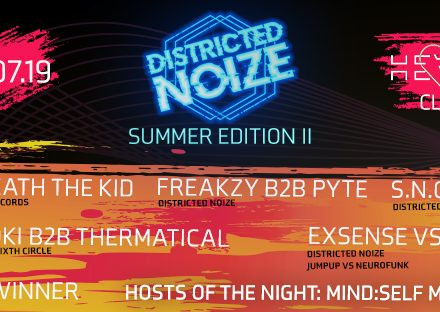Districted Noize Summer Edition II